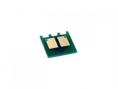 Chip Compatible P/ Canon Imageclass Mf630c , Mf632, Mf634, Lbp610  - (crg-045hk) - Negro - (2.8k)