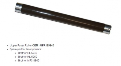 Separation Compatible Roller P/ Hp P3005, M3027, M3035, P3015, Enterprise 500, Pro 400, 401 Tray-2 / 3 / 4