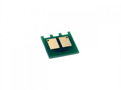 Chip Compatible P/ Canon Crg-039 Lbp 351dn, 352dn - Negro - (11k)