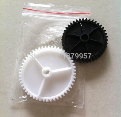 Gear Swing Plate P/ Hp 4200, 4250, 4300, 4350, 4345 M4345 - (set 2 Gear) - (ru5-0043, Ru5-0044)